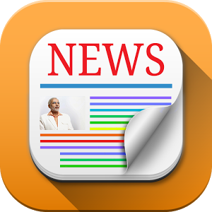 Best News Reader Apps 2017